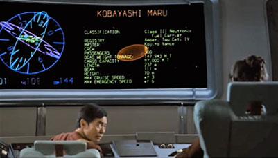 Star Trek II still featuring E&S computer-generated imagery